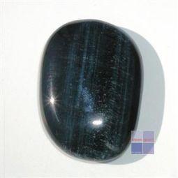 Platte stenen valkenoog